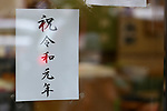 A notice celebrating Reiwa, Japan's new imperial era, is displayed at a shop in Tokyo's Ginza shopping district, Japan on May 1, 2019, the first day of the Reiwa Era. (Photo by Yohei Osada/AFLO)