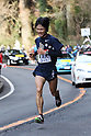 Ryuji Kashiwabara (Toyo-Univ), JANUARY 2, 2012 - Athletics : .The 88th Hakone Ekiden Race 5th Section in Kanagawa, Japan. .(Photo by YUTAKA/AFLO SPORT)