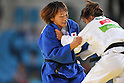 Junko Hirose (JPN), <br /> SEPTEMBER 9, 2016 - Judo : <br /> Women's -57kg Contests for Bronze Medal <br /> at Carioca Arena 3<br /> during the Rio 2016 Paralympic Games in Rio de Janeiro, Brazil.<br /> (Photo by AFLO SPORT)