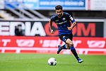 Sebastian Vasiliadis (SC Paderborn).<br />