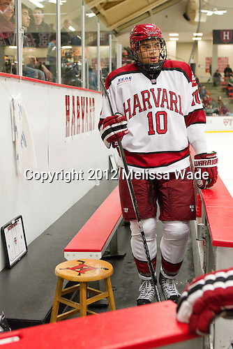 Brayden Jaw (Harvard - 10) - The Harvard University Crimson defeated the visiting Rensselaer Polytechnic Institute Engineers 4-0 (EN) on Saturday, November 10, 2012, at Bright Hockey Center in Boston, Massachusetts.