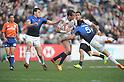 APRIL 1, 2012 - Rugby : APRIL 1, 2012 - Rugby : HSBC Sevens World Series Tokyo Sevens 2012, France 17-12 USA at Chichibunomiya Rugby Stadium, Tokyo, Japan. (Photo by Atsushi Tomura /AFLO SPORT) [1035]