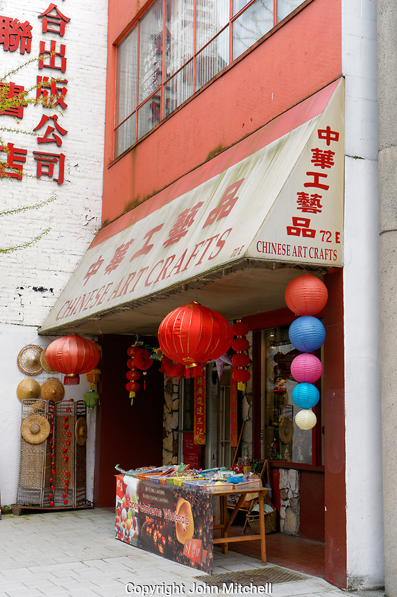 Chinese arts and crafts store in Chinatown, Vancouver, British Columbia, Canada