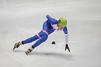SHORTTRACK: DORDRECHT: Sportboulevard Dordrecht, 24-01-2015, ISU EK Shorttrack Ranking Races, Max BACKSTRÖM (LUX | #48), ©foto Martin de Jong