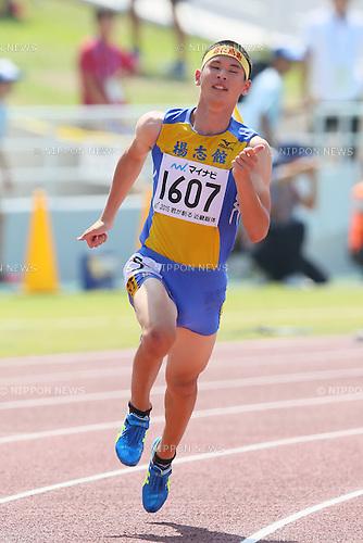 Kazuki Matsukiyo, JULY 29, 2015 - Athletics : 2015 All-Japan Inter High School Championships, Men's 400m Semi-final at Kimiidera Athletic Stadium, Wakayama, Japan. (Photo by YUTAKA/AFLO SPORT)