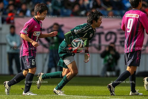 Kazuki Saito (Cerezo), <br /> December 14, 2014 - Football /Soccer : <br /> Prince Takamado Trophy U-18 Football League 2014 Championship <br /> between Kashiwa Reysol U-18 0-1 Cerezo Osaka U-18 <br /> at Saitama Stadium 2002, Saitama, Japan. <br /> (Photo by AFLO SPORT) [1205]