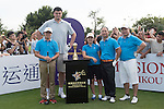 Yao Ming (second from left) at the 1st hole during the World Celebrity Pro-Am 2016 Mission Hills China Golf Tournament on 21 October 2016, in Haikou, China. Photo by Weixiang Lim / Power Sport Images