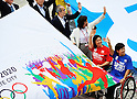 Tokyo winning the right to host the 2020 Summer Olympics - Celebrations
