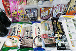 Halal products on display at the 41st International Food and Beverage Exhibition (FOODEX JAPAN 2016) on March 8, 2016, Chiba, Japan. 3,000 exhibitors from 78 nations are showcasing their products in Asia's largest food and beverage trade show held at Makuhari Messe. This year organisers expect 75,000 visitors during the four day show from March 8 to 11. (Photo by Rodrigo Reyes Marin/AFLO)