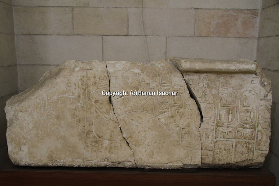 Fragment of a door lintel bearing the name of Ramses III from Beth Shean, 1184-1153 BC, limestone, on display at the Rockefeller Museum