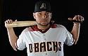 Arizona Diamondbacks Oscar Hernandez (28) during photo day on February 28, 2016 in Scottsdale, AZ.