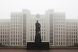 Belarussische Geheimschule in der Nähe von Minsk / Belarussian confidential school near Minsk