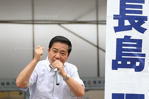 Akihisa Nagashima, a member of the main opposition Democratic Party (DP) attends a stump speech in support of a local candidate in Funabashi, suburban Tokyo, Japan on July 8, 2016. Japan's upper house election will be held on this sunday. (Photo by AFLO)
