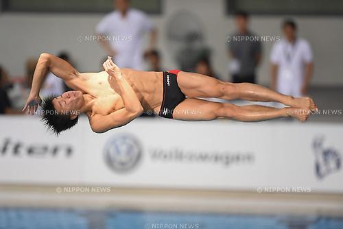 Yuto Araki (JPN), NOVEMBER 4, 2016 - Diving : Men's 3m springboard Preliminaries during the Fina Diving Grand Prix at the OCBC Aquatic Centre in Singapore. (Photo by Haruhiko Otsuka/AFLO)