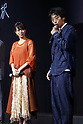 Short Shorts Film Festival & Asia 2018