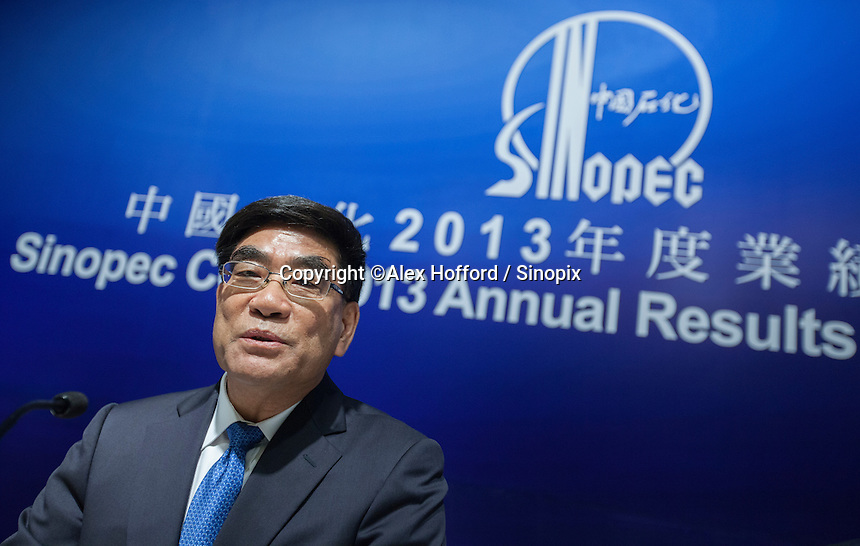 "China Petroleum & Chemical Corporation (Sinopec) Chairman Fu Chengyu is seen at a press conference to announce the company's annual financial results for the year ended 31 December 2013, Hong Kong, China, 24 March 2014. Sinopec, China's largest upstream refiner of oil and natural gas, announced that profits rose in 2013. The company said it recorded steady growth in 2013 despite sluggishness in the domestic and global economies. The company announced a profit attributable to equity shareholders of the company was CNY 66.1 billion (Euro 7.74 billion), up 3.5% year-on-year, with revenue up 3.4 per cent thanks to ""stable"" domestic demand."