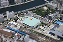 Kokugikan Arena: Tokyo, Japan: Aerial view of proposed venue for the 2020 Summer Olympic Games. (Photo by AFLO)