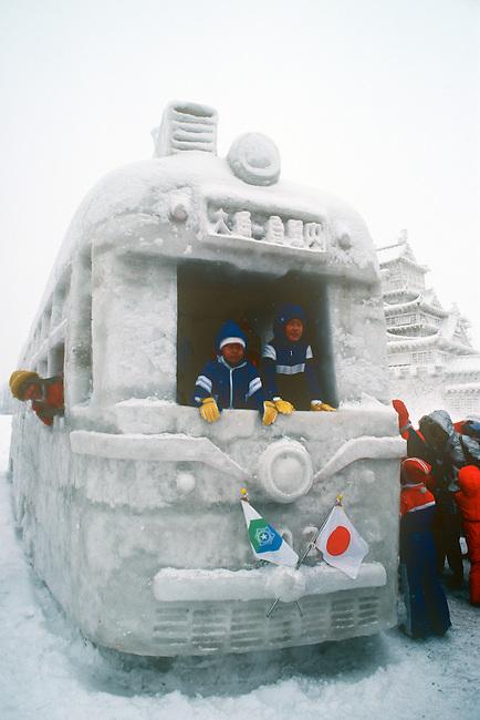 Winter Festival, Sapporo, Hokkaido, Japan