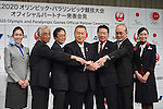 (L-R) Tsuyoshi Aoki, Osamu Shinobe, Yoshiro Mori, Yoshinaru Ueki, Mitsunori Torihara, <br /> JUNE 15, 2015 : <br /> JAL and ANA has Press conference in Tokyo. <br /> JAL and ANA announced that it has entered into a partnership agreement with the Tokyo Organising Committee of the Olympic and Paralympic Games. With this agreement, JAL and ANA becomes the official partner. <br /> (Photo by AFLO SPORT)