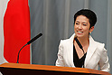 September 2, 2011, Tokyo, Japan - Renho (single name), state minister in charge of administrative reform, fields questions from reports during a news conference at Kantei, prime ministers official residence, in Tokyo following an attestation ceremony before Emperor Akihito at the Imperial Palace in Tokyo on Friday, September 2, 2011. (Photo by AFLO) [3609] -mis-