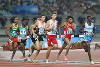 WR Nanjing 2014 Atletismo