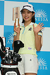 Japanese female professional golfer Momoka Miura <br /> attends a press conference as she is sponsored by Japanese cosmetics giant Shiseido in Tokyo, Japan on May 28, 2018. Miura signed a sponsorship contract with Shiseido's sunblock brand Anessa on Monday. (Photo by Pasya/AFLO)
