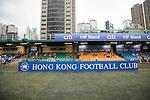 HKFC Citi Soccer Sevens on 20 May 2016 in the Hong Kong Footbal Club, Hong Kong, China. Photo by Li Man Yuen / Power Sport Images