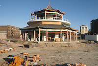 1989 January 18..Redevelopment.Downtown West (A-1-6)..MOLASSES TANK.TAIWAN PAVILION.PROGRESS PHOTOS..NEG#.NRHA#..