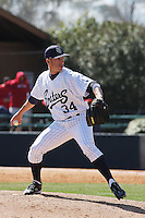 Evan Brock of the University of California at Irvine pitching in a game against James Madison University at the Baseball at the Beach Tournament held at BB&T Coastal Field in Myrtle Beach, SC on February 28, 2010.