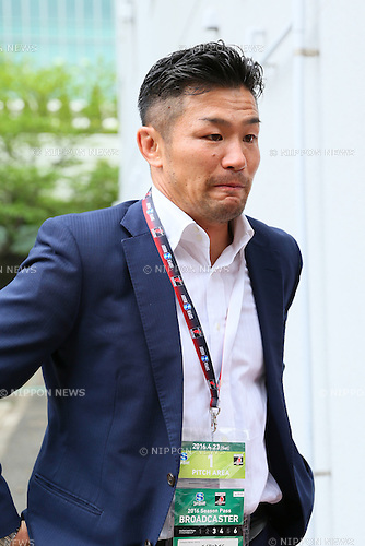 Toshiaki Hirose, <br /> APRIL 23, 2016 - Rugby : <br /> Super Rugby match between Sunwolves 36-28 Jaguares <br /> at Prince Chichibu Memorial Stadium in Tokyo, Japan. <br /> (Photo by Yohei Osada/AFLO SPORT)