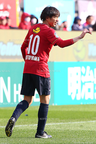 Masashi Motoyama (Antlers),<br /> MARCH 14, 2015 - Football / Soccer : <br /> 2015 J1 League 1st stage match between<br /> Kashima Antlers 1-2 Shonan Bellmare<br /> at Kashima Soccer Stadium in Ibaraki, Japan.<br /> (Photo by Shingo Ito/AFLO SPORT)