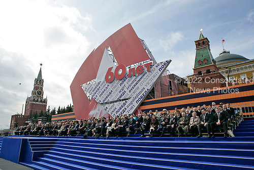 More than 50 heads of state watch a military procession commemorating the 60th anniversary of the end of World War II in Red Square, Moscow, Russia, Monday, May 9, 2005. <br /> Credit: Eric Draper - White House via CNP
