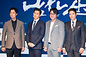"""The Fortress"" press conference in Seoul"