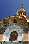 Travel stock photo of Entrance Building of Kievo-pecherskaya lavra - Kiev pechersk lavra - Cave monastery in Kiev Ukraine Eastern Europe Architecture in Ukrainian baroque architectural style Largest monastery in Russia Vertical orientation May 2007