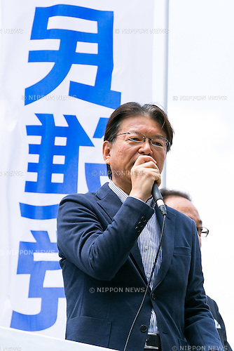Akira Nagatsuma Acting President of The Democratic Party of Japan speaks during a campaign event of the candidate Shiori Yamao for July's House of Councillors elections in Shinjuku on June 10, 2016, Tokyo, Japan. DPJ Acting President Nagatsuma came to support Yamao's election campaign. Yamao has highlighted a shortage of nurseries as a key issue. (Photo by Rodrigo Reyes Marin/AFLO)