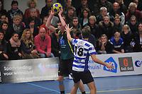 KORFBAL: GORREDIJK: Sport- en Ontspanningscentrum Kortezwaag, 27-11-2013, LDODK - AKC BLAUW WIT, Eindstand 25-28, Erwin Zwart (# | LDODK), ©foto Martin de Jong