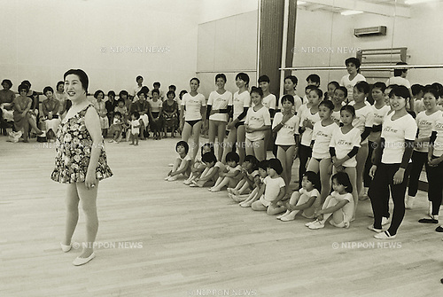 1978 - Masako Oya was a Japanese industrialist, writer. (Photo by Koichi Saito/AFLO)