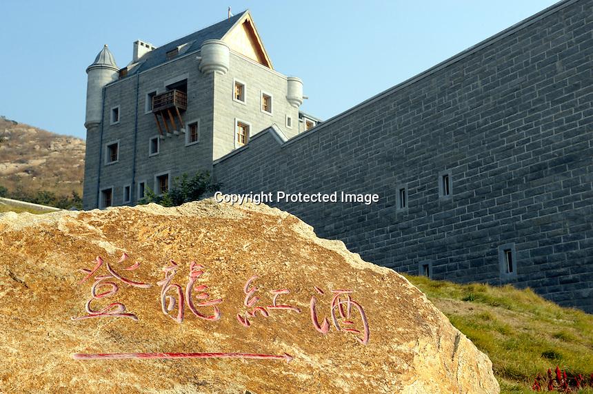 The castle of Treaty Port Vineyard in Yantai, Shandong province, China. 06-Nov-2010