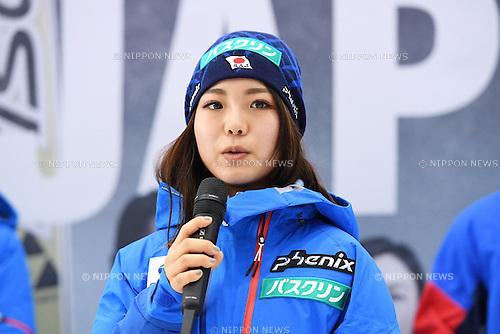 Sara Takanashi, <br /> NOVEMBER 1, 2016 - Skiing :<br /> 2016/2017 SAJ Team Japan TAKE OFF Press Conference<br /> at SUBARU STAR SQUARE, Tokyo, Japan.<br /> (Photo by AFLO SPORT)