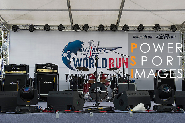 Atmosphere during the Wings for Life World Run on 08 May, 2016 in Yilan, Taiwan. Photo by Lucas Schifres / Power Sport Images
