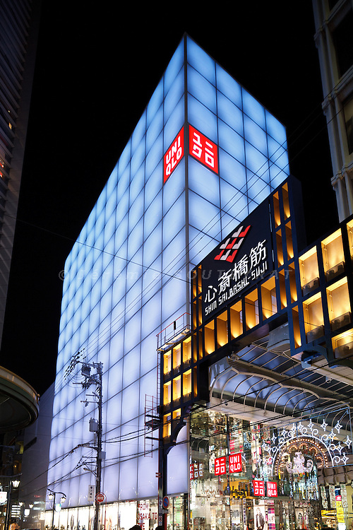 Osaka, November 2010 - Uniqlo flagship store at night in the Shinsaibashi area. Architect : Sou Fujimoto