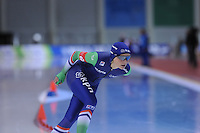 SPEED SKATING: SALT LAKE CITY: 20-11-2015, Utah Olympic Oval, ISU World Cup, 5000m, Irene Schouten (NED), ©foto Martin de Jong