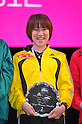 Yoshimi Ozaki (JPN),.MARCH 11, 2011 - Marathon : Nagoya Women's Marathon 2012 Start & Goal at Nagoya Dome, Aichi, Japan. (Photo by Jun Tsukida/AFLO SPORT)[0003].
