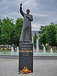Pomnik Jerzego Popiełuszki w parku miejskim im. Ks. Jerzego Popiełuszki, Suchowola, Polska<br /> Monument to Jerzy Popiełuszko in the urban park, Suchowola, Poland