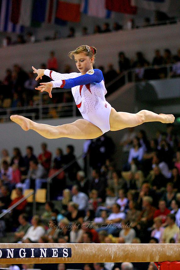 Oct 18, 2006; Aarhus, Denmark; Anna Pavlova of Russia performs split leap on balance beam during women's gymnastics team final at 2006 World Championships Artistic Gymnastics.<br />