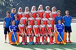 2017 Jong Oranje Dames