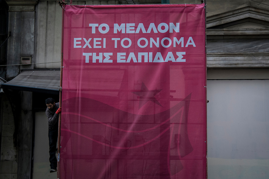 Athens, Greece, January 22, 2015. Preparing Omonia square for the final political rally by Alexis Tsipras (Syriza).
