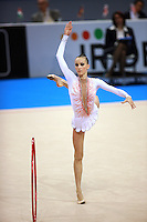 Anna Rizatdinova of Ukraine (junior) performs with hoop at  2008 European Championships at Torino, Italy on June 5, 2008.  Photo by Tom Theobald.