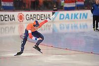 SPEEDSKATING: HAMAR: Vikingskipet, 28-02-2020, ISU World Speed Skating Championships, Sprint, 500m Ladies, Letitia de Jong (NED), ©photo Martin de Jong