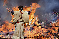 Hi Watari, fire-walking festival